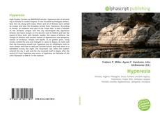 Обложка Hyperesia