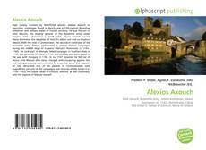 Borítókép a  Alexios Axouch - hoz