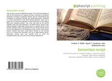 Bookcover of Samaritan script