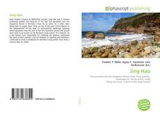 Bookcover of Jing Hao