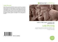 Обложка Lady Zhurong