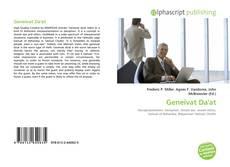 Geneivat Da'at kitap kapağı