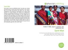Sant Mat的封面