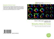 Bessatsu Hana to Yume kitap kapağı