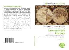 Bookcover of Колонизация Африки