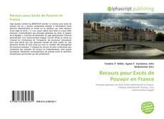 Recours pour Excès de Pouvoir en France的封面