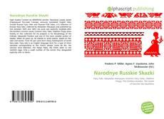 Portada del libro de Narodnye Russkie Skazki
