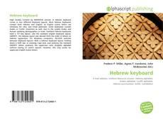 Bookcover of Hebrew keyboard