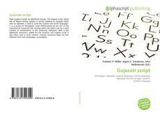Bookcover of Gujarati script