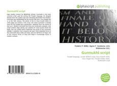 Bookcover of Gurmukhī script