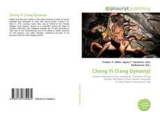 Portada del libro de Cheng Yi (Tang Dynasty)