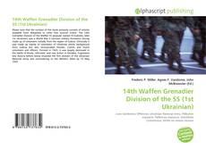 Copertina di 14th Waffen Grenadier Division of the SS (1st Ukrainian)