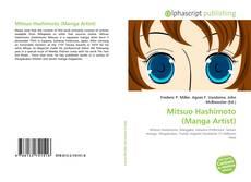 Обложка Mitsuo Hashimoto (Manga Artist)