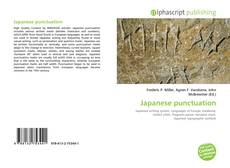 Bookcover of Japanese punctuation