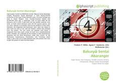 Portada del libro de Bakuryū Sentai Abaranger