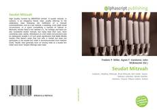 Bookcover of Seudat Mitzvah