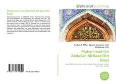 Обложка Muhammad Ibn Abdullah Ali Baaz (Bin Baaz)