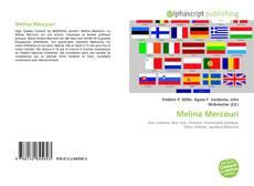 Melina Mercouri的封面
