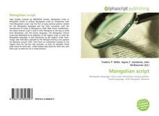 Bookcover of Mongolian script