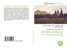 Cathédrale de la Dormition de Moscou的封面