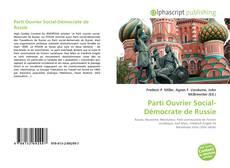 Обложка Parti Ouvrier Social-Démocrate de Russie