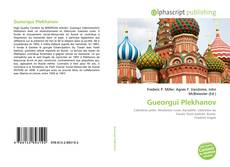 Bookcover of Gueorgui Plekhanov