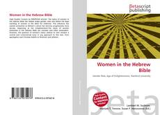 Bookcover of Women in the Hebrew Bible
