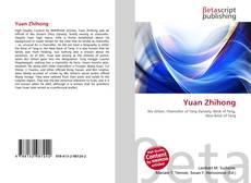 Обложка Yuan Zhihong