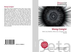 Bookcover of Wang Cong'er