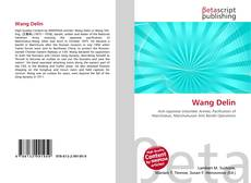 Bookcover of Wang Delin
