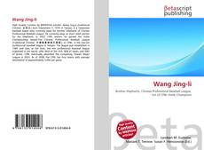 Wang Jing-li的封面