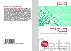Wang Jun (Tang Dynasty)的封面