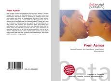 Обложка Prem Aamar