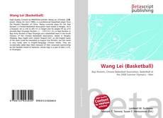 Wang Lei (Basketball)的封面