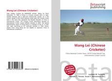 Обложка Wang Lei (Chinese Cricketer)
