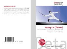 Wang Lei (Fencer)的封面