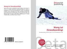 Wang Lei (Snowboarding)的封面