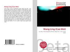 Bookcover of Wang Ling (Cao Wei)