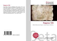 Обложка Papyrus 105
