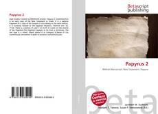 Papyrus 2的封面