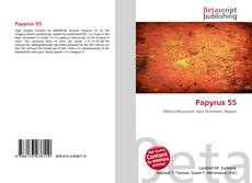Обложка Papyrus 55