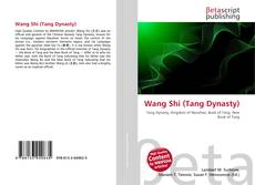 Portada del libro de Wang Shi (Tang Dynasty)