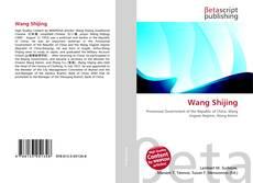 Buchcover von Wang Shijing