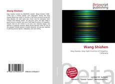 Capa do livro de Wang Shishen