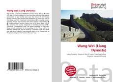 Обложка Wang Wei (Liang Dynasty)