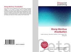 Copertina di Wang Wenhua (Footballer)