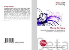 Wang Ximeng的封面