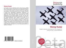 Bookcover of Wang Xueqi