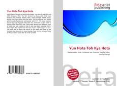 Обложка Yun Hota Toh Kya Hota