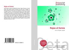 Bookcover of Rajaa al-Sanea